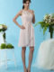 Bridesmaids Dresses 7446