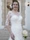 Plus Size Wedding Dress VW8735 CU